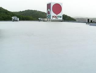 ショッピングセンター屋上防水工事