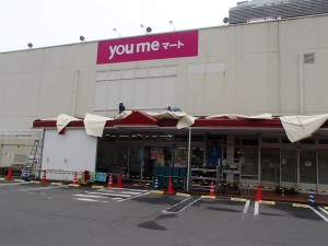 ショッピングセンターテント張替え工事